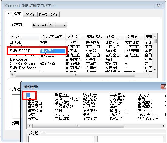言語バーで列幅空白を-にする設定変更